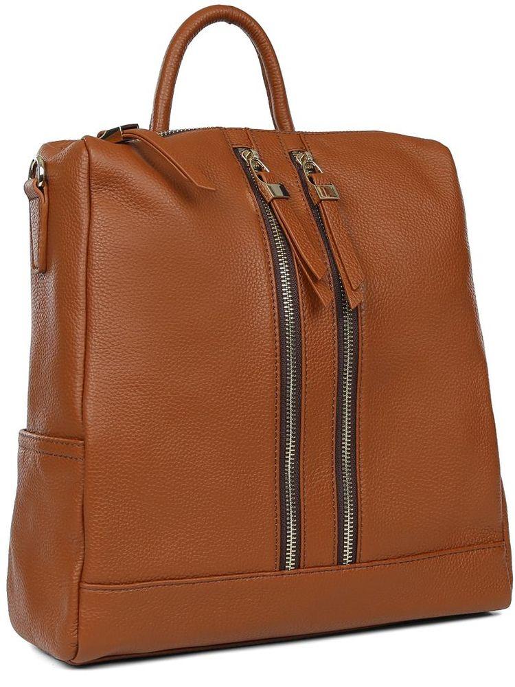 Рюкзак женский Galaday, цвет: светло-коричневый. GD7815 сотовый