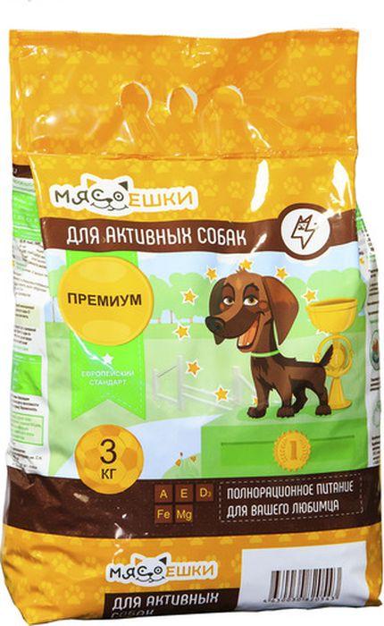 Корм сухой Мясоешки, для активных собак, 3 кг пудовъ мука ржаная обдирная 1 кг