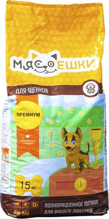Корм сухой для собак Мясоешки, для щенков, 15 кг пудовъ мука ржаная обдирная 1 кг