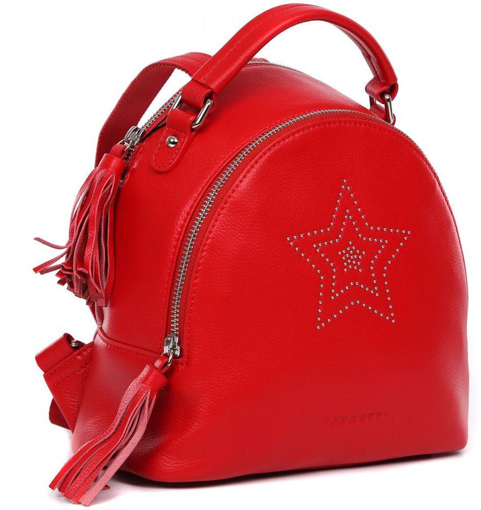 Рюкзак женский Fabretti, цвет: красный. F-20060F-20060 RossoМолодежный женский рюкзак от итальянского бренда Fabretti выполнен из натуральной пористой кожи, которая имеет мягкую и приятную на ощупь фактуру. Насыщенный красный оттенок дополнит любую цветовую гамму, поэтому модель станет универсальным аксессуаром, подходящим под различные современные образы. Дизайнерские поводки-кисточки, элегантные стразы в виде звезды и стильная закругленная форма, - все это превращает изделие в ультрамодный рюкзак, который подчеркнет ваш уникальный стиль. Рюкзак имеет два компактных отделения, закрывающихся на молнии. С помощью внутренних отделений вы сможете разместить сотовый телефон, а также мелкие вещи. Изделие имеет прочные лямки регулируемой длины и ручку для переноски в руке.