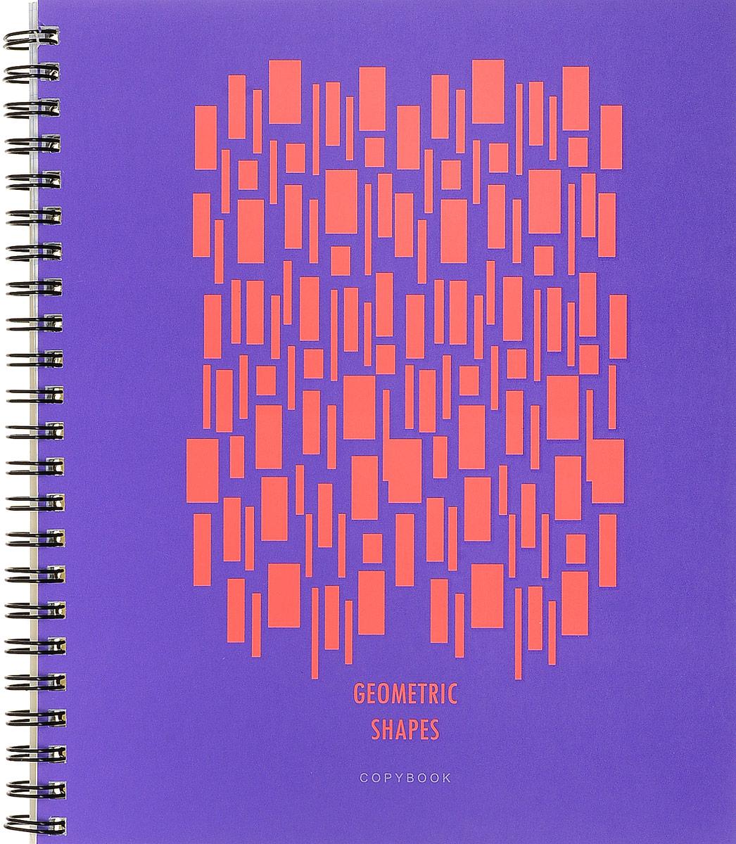Канц-Эксмо Тетрадь Насыщенные цвета 96 листов в клетку цвет оранжевыйТСЛ965230_оранжевыйТетрадь общая Канц-Эксмо Насыщенные цвета формат А5, 96 листов в клетку. Крепление - гребень. Обложка: мелованный картон, пантонная печать, выборочный лак. Внутренний блок: бумага офсетная 60 г/м2.