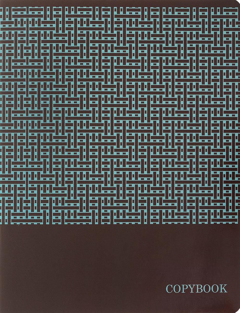 Феникс+ Тетрадь Узоры Плетение 48 листов в клетку44534_коричневый/плетениеТетрадь Феникс+ Узоры. Плетение подойдет как школьнику, так и студенту. Обложка тетради выполнена из тонкого картона и оформлена контрастным геометрическим узором. Внутренний блок состоит из 48 листов белой бумаги. Стандартная линовка в голубую клетку дополнена красными полями. Листы тетради соединены металлическими скрепками. Тетрадь послужит прекрасным местом для памятных записей, любимых стихов, рисунков и многого другого.
