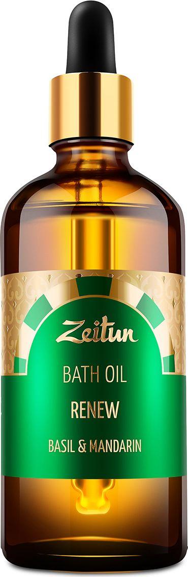 """Зейтун Масло для ванны Обновление с ароматом базилика и мандарина, 100 млZ1553Шелковая мягкость и всплеск свежести? С уникальным маслом для ванн это сочетание стало реальностью. Ощутите, как ваше тело окутывается нежностью и наполняется живительной энергией освежающих эфиров!Ароматическое масло для ванны Zeitun """"Обновление"""" – это восхитительный коктейль эфирных масел мандарина, лайма и базилика, экстрактов Гинко Билоба и родиолы, который приносит ощущение полной ревитализации, наполняет оптимизмом, великолепно тонизирует и оживляет кожу.Благодаря уникальной экологичной обработке масляных экстрактов и натуральных масел арганы, оливы, льна и виноградной косточки, средство превращает воду в обволакивающую эмульсию, которая способствует активному увлажнению кожи, дарит ей бесконечную мягкость и сияние.Компоненты:В составе обновляющего масла для ванн – освежающие, живительные ароматы и ухаживающий комплекс, омолаживающий и тонизирующий кожу:Комплекс эфирных масел мандарина, лайма и базилика образует удивительно свежую, пробуждающую ароматерапевтическую композицию: такое сочетание прекрасно вдохновляет по утрам, снимает стресс после трудного дня, позволяет """"перезагрузить"""" мысли и настроиться на позитив. Цитрусовые экстракты содержат большое количество антиоксидантов, которые освобождают клетки кожи от свободных радикалов и дарят ей настоящее перерождение. Масляные экстракты родиолы розовой и Гинко Билоба обладают прекрасными тонизирующими и антиоксидантными свойствами, разглаживают кожу, запускают процессы регенерации, а также способствуют укреплению нервной системы. Комплекс питательных масел (аргановое, оливковое, льняное, виноградной косточки) великолепно ухаживает, смягчает, обеспечивает глубокое увлажнение и питание, улучшает структуру кожи и делает ее безупречно гладкой. Все ингредиенты в составе масла для ванн Zeitun исключительно безопасны и экологически чисты. Средство свободно от сульфатов, парабенов, красителей и минерального масла.Как ухаживать за ногтями: сов"""