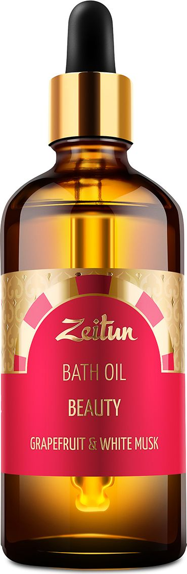 """Зейтун Масло для ванны Красота с ароматом белого мускуса и грейпфрута, 100 млZ1557Ароматическое масло для ванны Zeitun """"Красота"""" сочетает в себе антиоксидантные и антицеллюлитные свойства освежающего грейпфрута, экстрактов центеллы и Гинко Билоба, а также мягкий, теплый аромат ваше привлекательности – белый мускус.Благодаря уникальной экологичной обработке масляных экстрактов и натуральных масел арганы, жожоба, оливы и виноградной косточки, средство превращает воду в обволакивающую эмульсию, которая способствует глубокому проникновению полезных веществ в клетки, великолепно подтягивает и дарит коже живое сияние.Компоненты:В составе антицеллюлитного масла для ванн – тонкое и женственное сочетание ароматов и антиоксидантные, активизирующие метаболизм компоненты:Комплекс эфирных масел грейпфрута, бергамота, жасмина и белый мускус придают процедуре удивительно изысканный, вдохновляющий аромат, который настраивает на любовь к себе и делает вас безмерно привлекательными для противоположного пола. Грейпфрут быстро проникает в клетки, содержит большое количество антиоксидантов и микроэлементов, благодаря которым ускоряется метаболизм, выводится из тканей лишняя жидкость, происходит расщепление жиров повышается упругость кожи. Масляные экстракты центеллы и Гинко Билоба обладают прекрасными тонизирующими и антиоксидантными свойствами, борются со свободными радикалами, выводят лишнюю жидкость, предотвращают образование целлюлита и преждевременное старение кожи. Комплекс питательных масел (аргановое, оливковое, жожоба, виноградной косточки) великолепно ухаживает, смягчает, обеспечивает глубокое увлажнение и питание, улучшает структуру кожи и делает ее безупречно гладкой. Все ингредиенты в составе масла для ванн Zeitun исключительно безопасны и экологически чисты. Средство свободно от сульфатов, парабенов, красителей и минерального масла.Как ухаживать за ногтями: советы эксперта. Статья OZON Гид"""