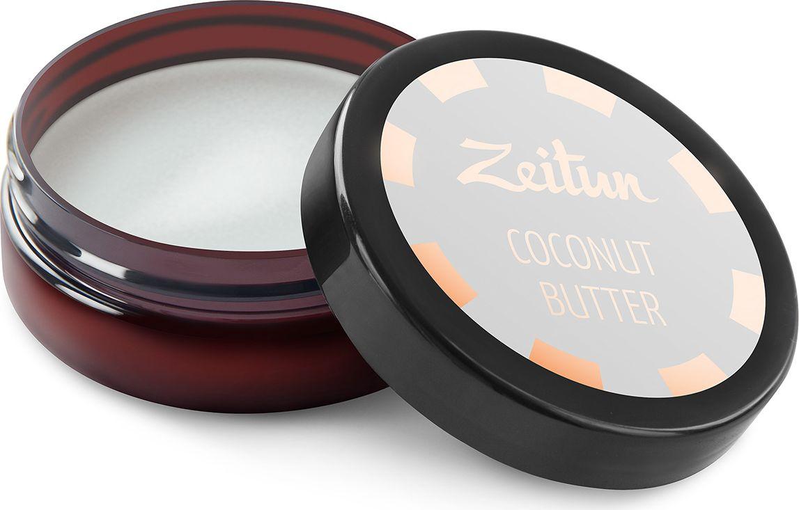 """Зейтун Натуральное Масло Кокос, баттер, 50 млZ5126Кокосовое масло – одно из самых популярных и эффективных масел в уходе за кожей и волосами. Форма твердого баттера – это самое натуральное и естественное состояние масла, позволяющее ему сохранять максимальное количество питательных веществ.Известно, что кокос в тропических краях – один из главных источников питания, витаминов и микроэлементов. Точно так же добываемое из его мякоти масло является идеальной подпиткой для любого типа кожи – от нормальной, сухой и обезвоженной до жирной и склонной к воспалениям. Также кокосовое масло способно реанимировать поврежденные и пересушенные волосы, вернув им густоту и роскошный блеск.Твердое масло Зейтун """"Кокос"""" – ваша возможность почувствовать безусловную силу чистейшего, 100% натурального сырья, которое в ваших же руках превращается в настоящий эликсир красоты."""