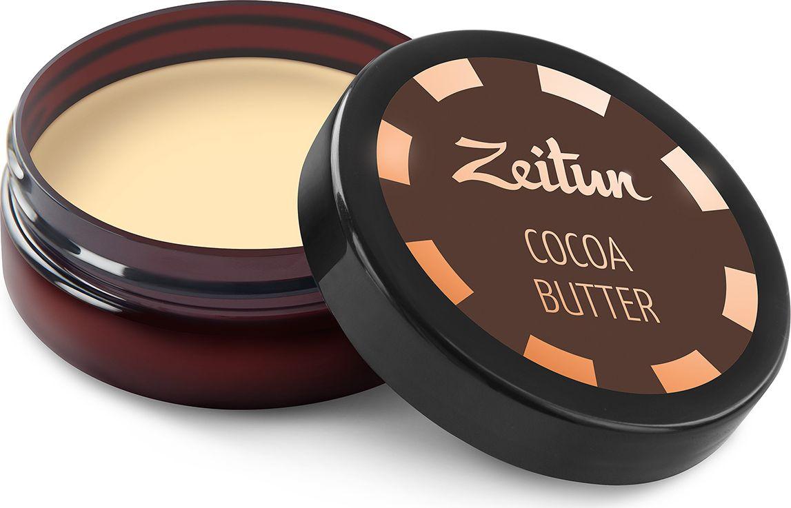 """Зейтун Масло Какао натуральное, баттер, 50 млZ5130Масло какао – это не только основа для всеми любимого шоколада, но и ценнейшая кладезь питательных веществ, необходимых коже и волосам с недостатком питания. В естественной форме твердого баттера масло какао представляет собой самый мощный концентрат природной пользы.Какао – источник около 500 полезных активных веществ: витаминов, минералов, микро- и макроэлементов. Масло плодов какао глубоко питает и восстанавливает сильно поврежденные волосы, превосходно смягчает и увлажняет сухую, обезвоженную кожу и, конечно же, услаждает ни с чем не сравнимым шоколадным ароматом.Твердое масло Зейтун """"Какао"""" – ваша возможность почувствовать безусловную силу чистейшего, 100% натурального сырья, которое в ваших же руках превращается в настоящий эликсир красоты"""