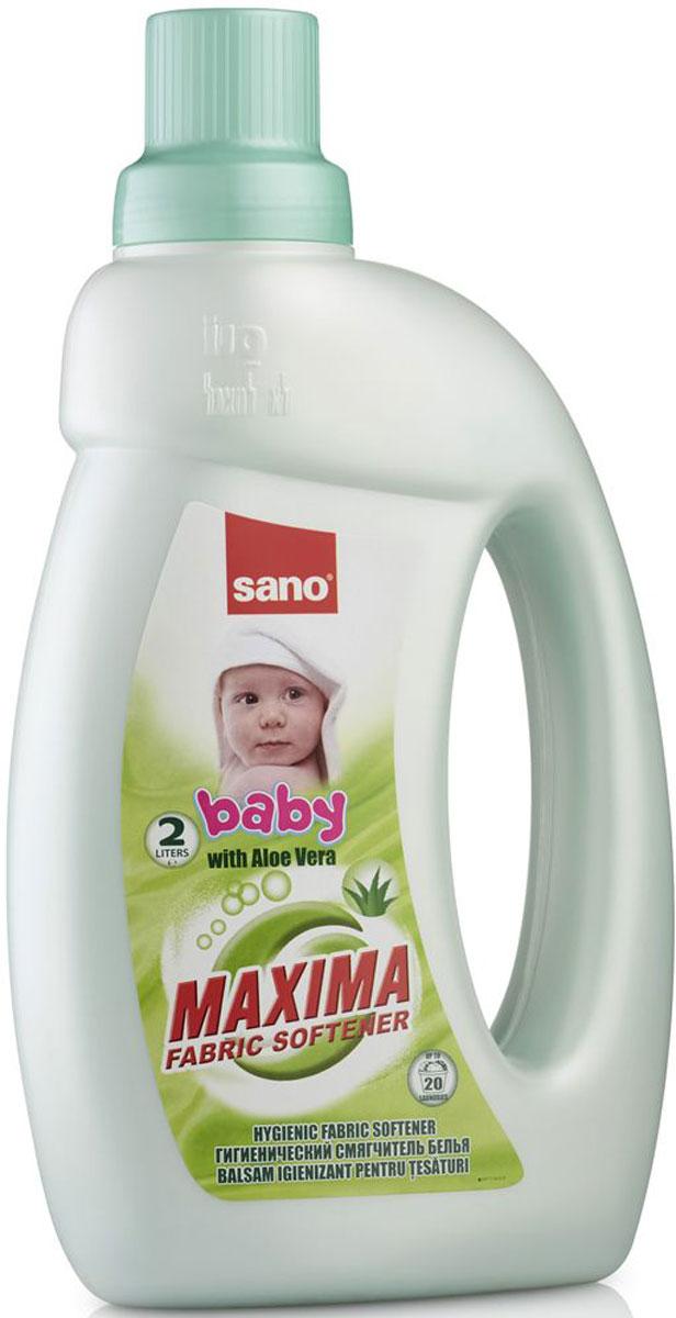 Кондиционер для детского белья Sano Maxima Baby, с экстрактом алоэ, 2 л600081Кондиционер Sano Maxima Baby предназначен для стирки детского белья. Является гипоаллергенным, содержит экстракт алоэ. Идеально подходит для белого и цветного белья. Усиливает белизну и яркость оттенков. Смягчает и ароматизирует белье, облегчает глаженье после стирки, обладает антистатическим эффектом, уничтожает микробов, имеет приятный аромат.Товар сертифицирован.