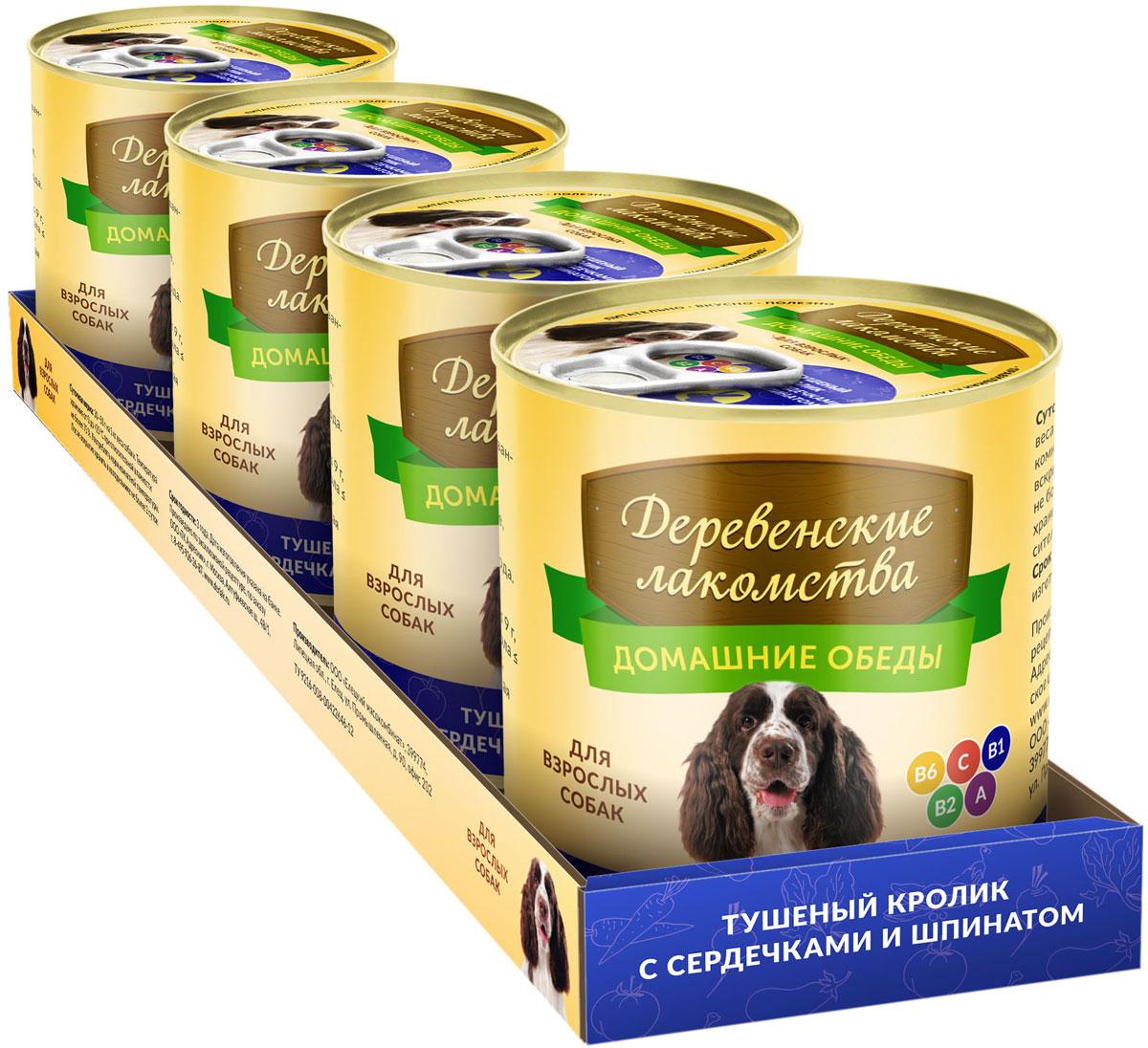 Консервы для собак Деревенские лакомства Домашние обеды, тушеный кролик с сердечками и шпинатом, 240 г х 4 шт76135504