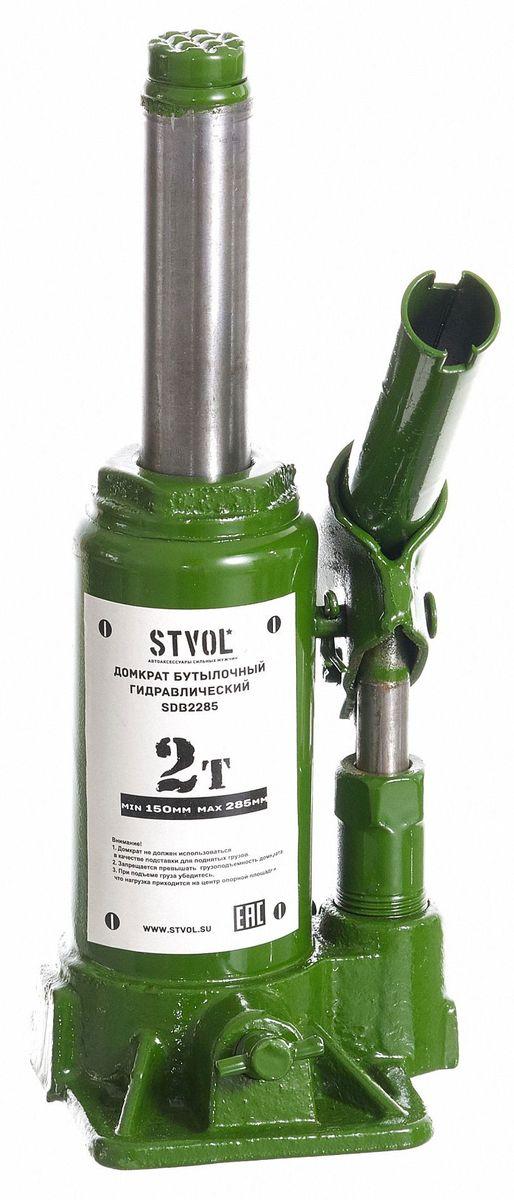 Домкрат бутылочный Stvol, 2 т, 150-285 ммSDB2285Автомобильный бутылочный домкрат для легковых автомобилей. Максимальная нагрузка 2 тонны.Изготовлен из стали.