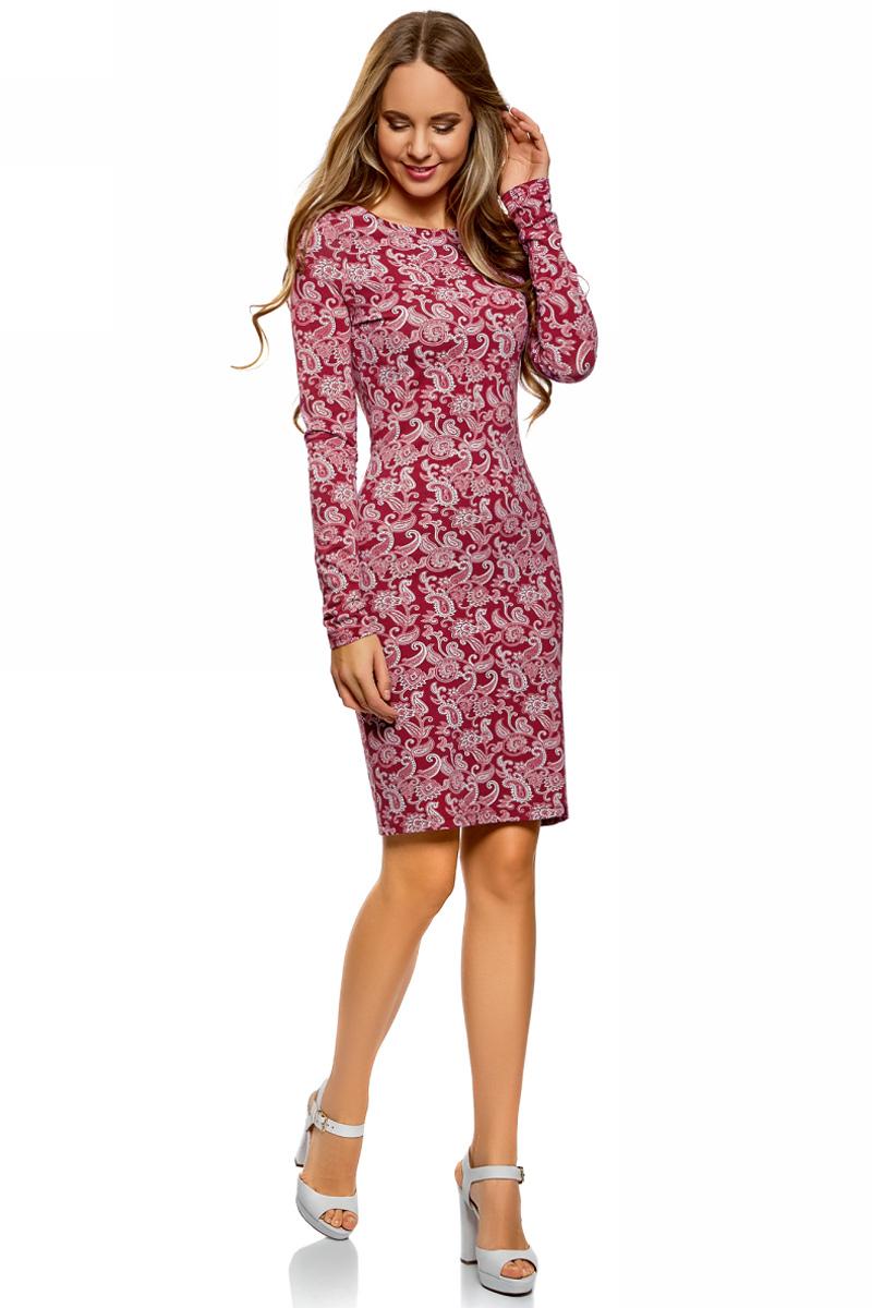 Платье oodji Ultra, цвет: бордовый, светло-серый. 14001183/46148/4920E. Размер S (44)14001183/46148/4920EСтильное мини-платье от oodji выполнено из эластичного хлопкового трикотажа. Модель приталенного кроя с длинными рукавами и круглым вырезом горловины.