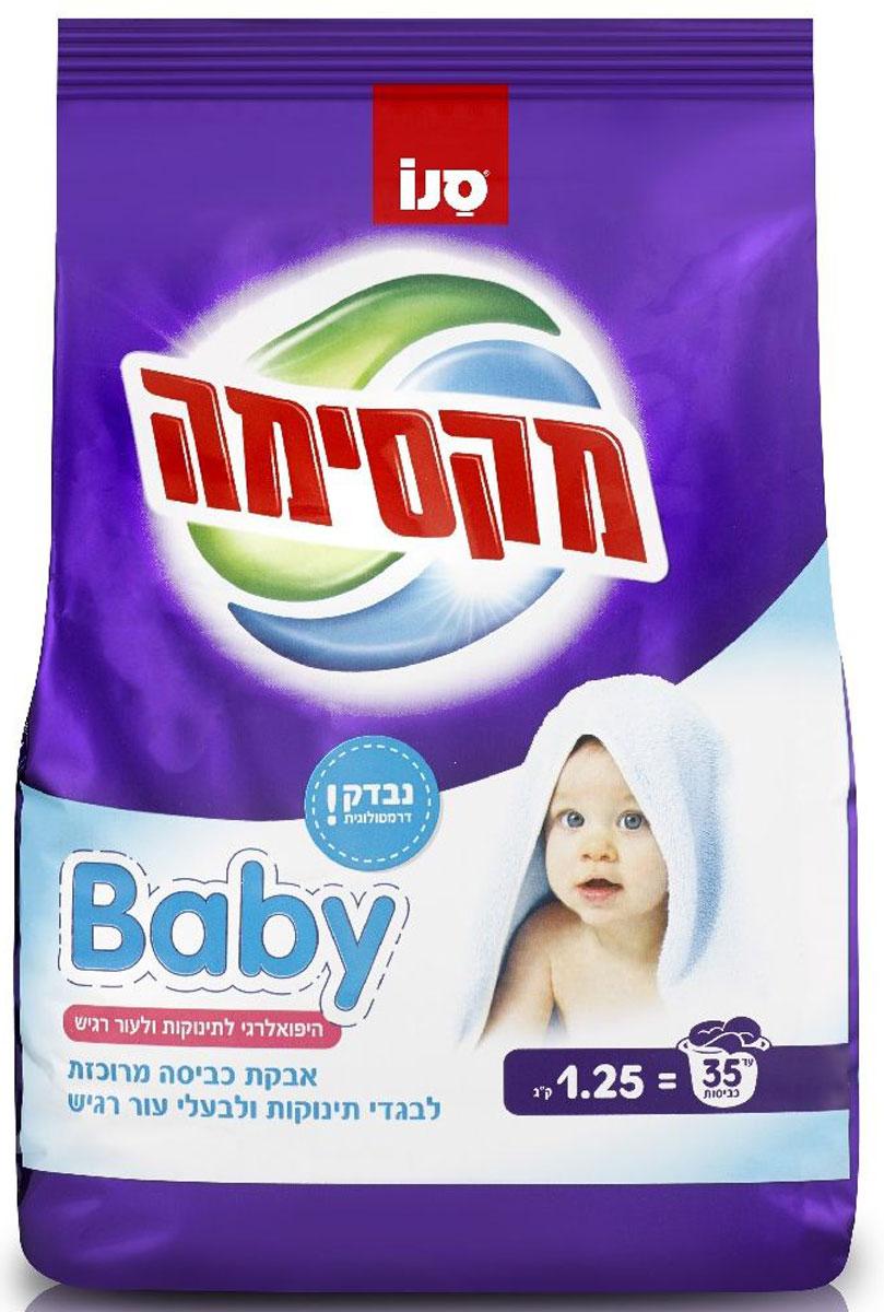Порошок стиральный Sano Maxima Baby, концентрат, 1,25 кг600076Maxima Concentrated Washing Powder Baby Стиральный порошок концентрат для детской одежды. Без фосфатов. Гипоаллергенный, подходит для стирки детского белья и одежды людей с чувствительной кожей. Не оставляет микрочастиц порошка, вызывающих аллергию. Содержит добавки, смягчающие воду и предотвращающие образование известкового налета, энзимы (пятновыводители), которые выводят пятна даже в холодной воде (от 30 до 50 градусов). Стирка в холодной воде позволяет надолго сохранить первоначальный состав ткани.