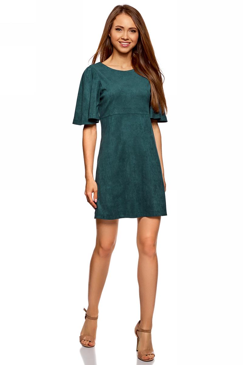 Платье oodji Ultra, цвет: зеленый. 18L11001/45622/6C00N. Размер 44-170 (50-170)18L11001/45622/6C00NПлатье свободного силуэта oodji Ultra, выполненное из искусственной замши, поможет создать модный образ. Модель мини-длины с короткими рукавами и круглым вырезом горловины застегивается на металлическую застежку-молнию на спинке.
