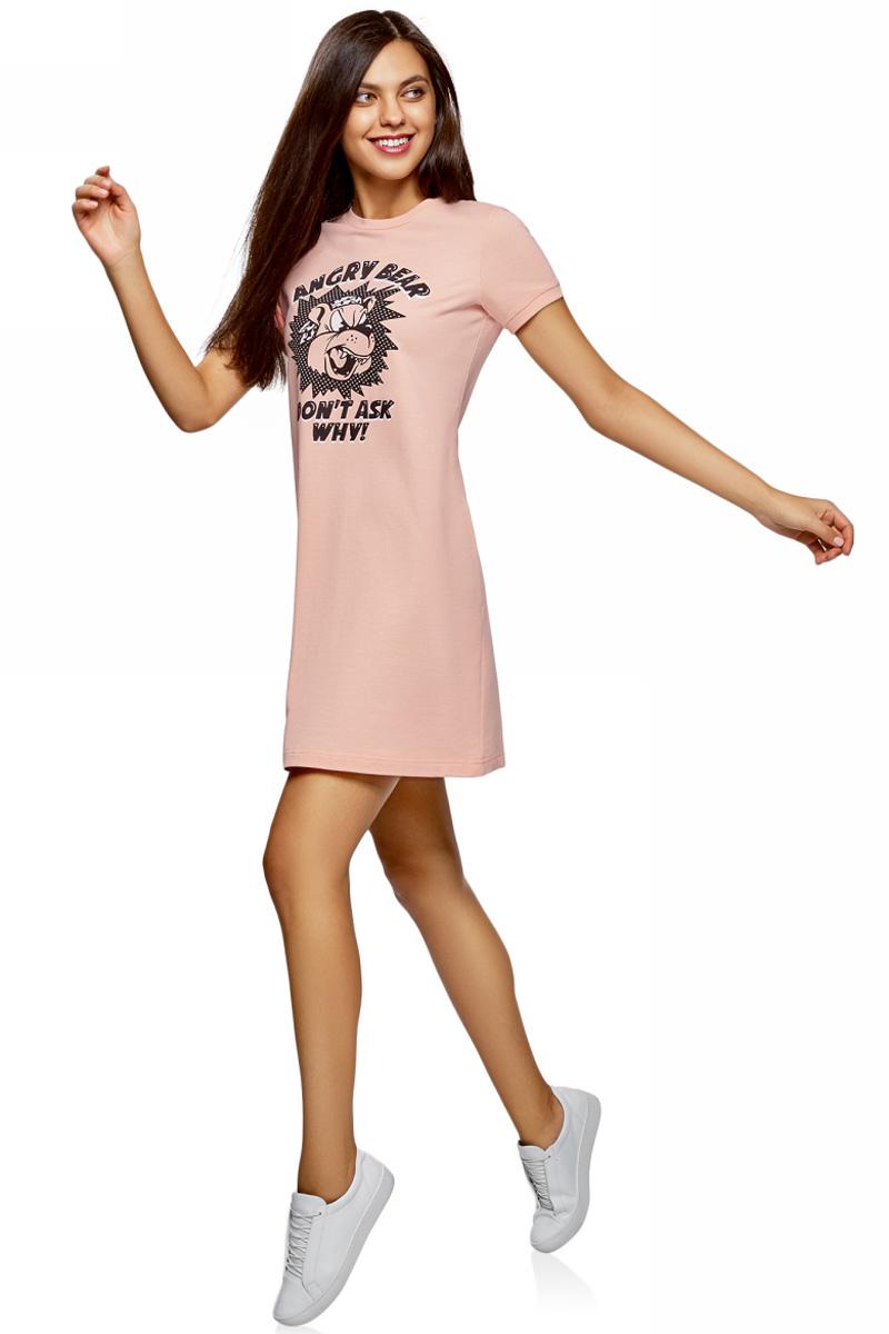 Платье oodji Ultra, цвет: розовый. 14000162-3/47481/5429P. Размер M (46)14000162-3/47481/5429PПлатье от oodji выполнено из натурального хлопкового трикотажа. Модель прямого силуэта с короткими рукавами и круглым вырезом горловины на груди оформлена принтом.