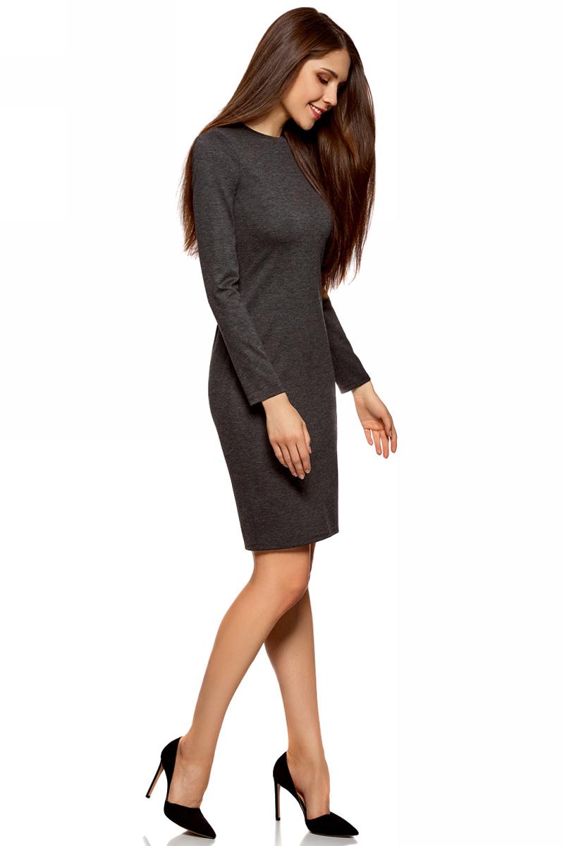 Платье oodji Ultra, цвет: серый. 14011027/38261/2500M. Размер S (44)14011027/38261/2500MСтильное мини-платье от oodji выполнено из эластичного трикотажа. Модель приталенного кроя с длинными рукавами и круглым вырезом горловины.