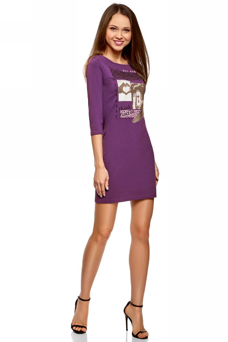 Платье oodji Ultra, цвет: сиреневый. 14001071-16/47420/8020P. Размер M (46)14001071-16/47420/8020PСтильное мини-платье от oodji выполнено из эластичного хлопкового трикотажа. Модель приталенного кроя с рукавами 3/4 и круглым вырезом горловины на груди оформлена принтом.