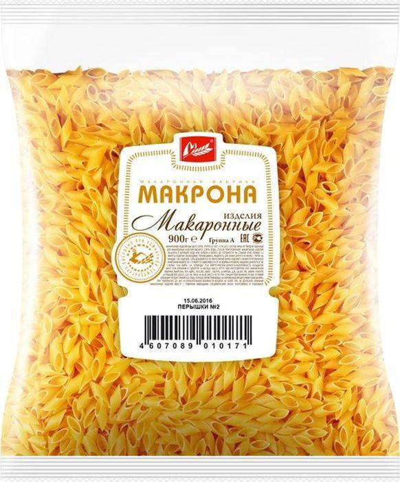 Макрона пёрышки №2, 900 г prosto ассорти 4 риса в пакетиках для варки 8 шт по 62 5 г