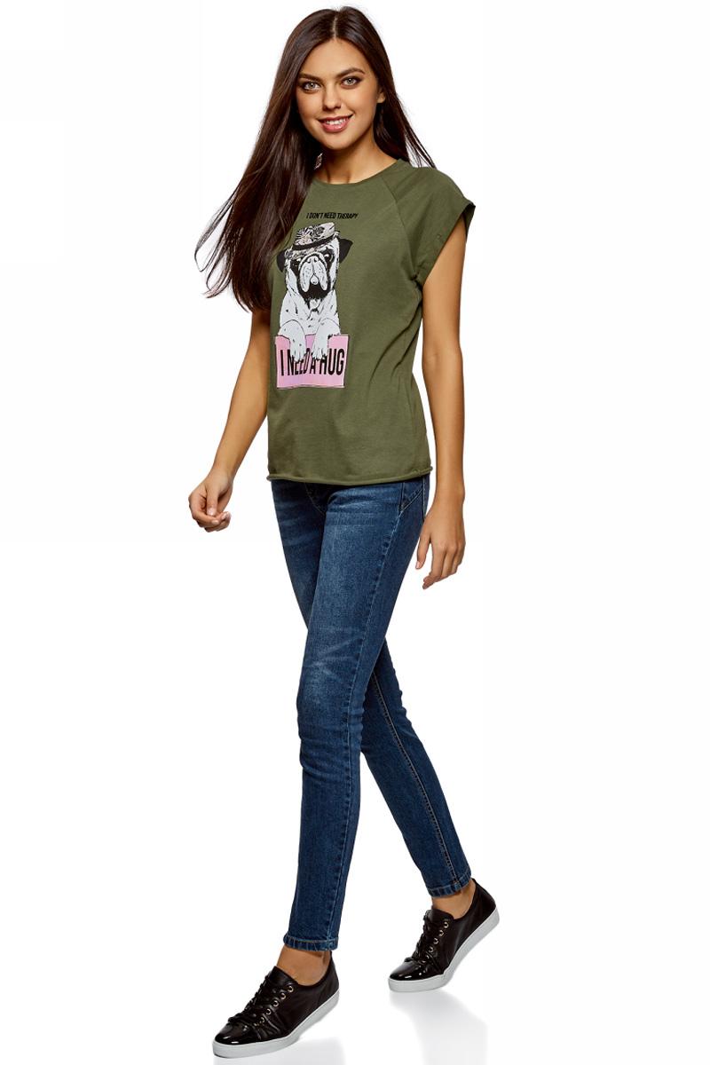 Футболка женская oodji Ultra, цвет: зеленый. 14707001-53/46154/6819P. Размер XXL (52)14707001-53/46154/6819PЖенская футболка от oodji выполнена из натурального хлопка. Модель свободного кроя с короткими рукавами-реглан и круглым вырезом горловины спереди оформлена стильным принтом. Рукава дополнены отворотами.