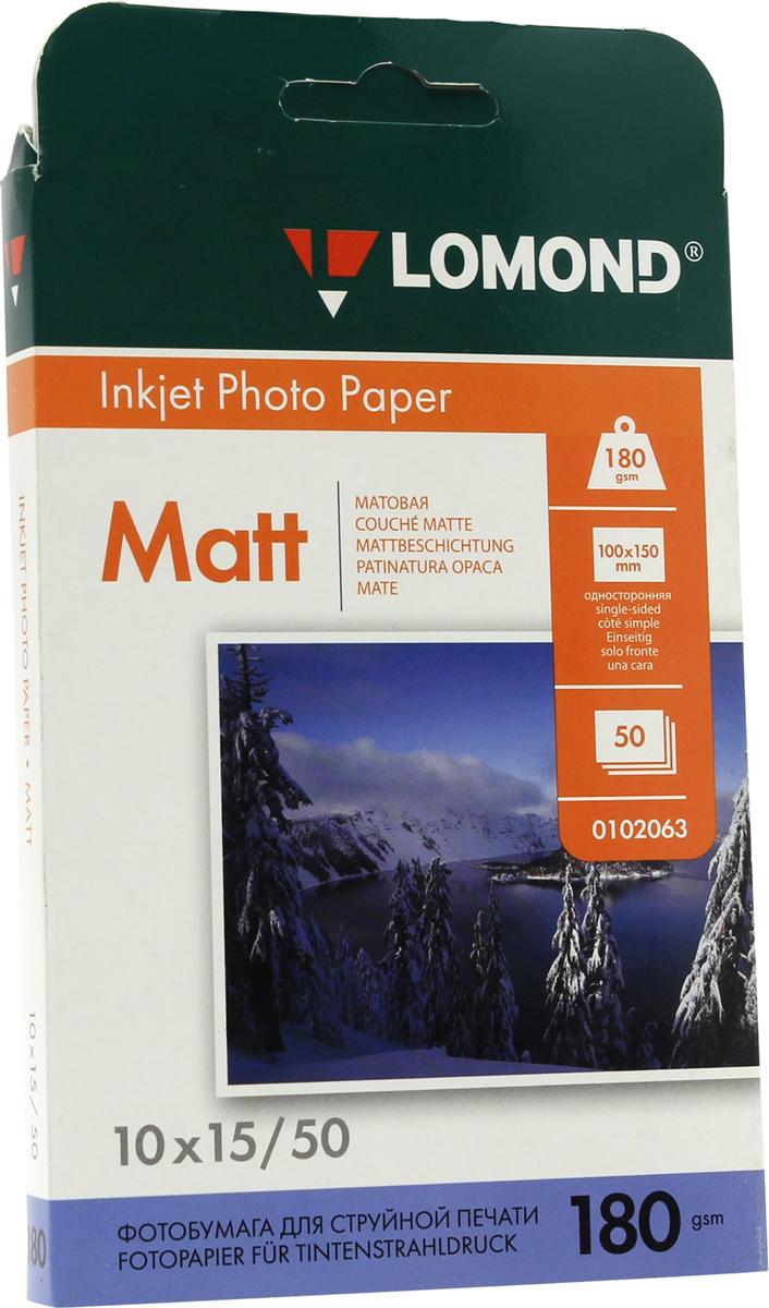 Lomond 0102063 фотобумага матовая односторонняя, 50 листов0102063Фотобумага Lomond предназначена для печати на струйных принтерах с фотографическим качеством и высоким разрешением. Позволяет получать изображение с широким цветовым охватом и детальной проработкой мелких фрагментов.Матовое покрытие при сильном увеличении имеет вид гористого рельефа. Поэтому отраженный свет рассеивается под разными углами. Изображение, отпечатанное на матовой бумаге, не бликует, линии высококонтрастны, чистые тона имеют характерную бархатистую глубину. Матовые бумаги лучше подходят для печати таких изображений (например, иллюстрированных текстов), которые не должны утомлять глаз. Матовые бумаги уступают глянцевым в том, что касается передачи тонких градаций цветов, особенно темных.Уважаемые клиенты! Обращаем ваше внимание на то, что упаковка может иметь несколько видов дизайна. Поставка осуществляется в зависимости от наличия на складе.