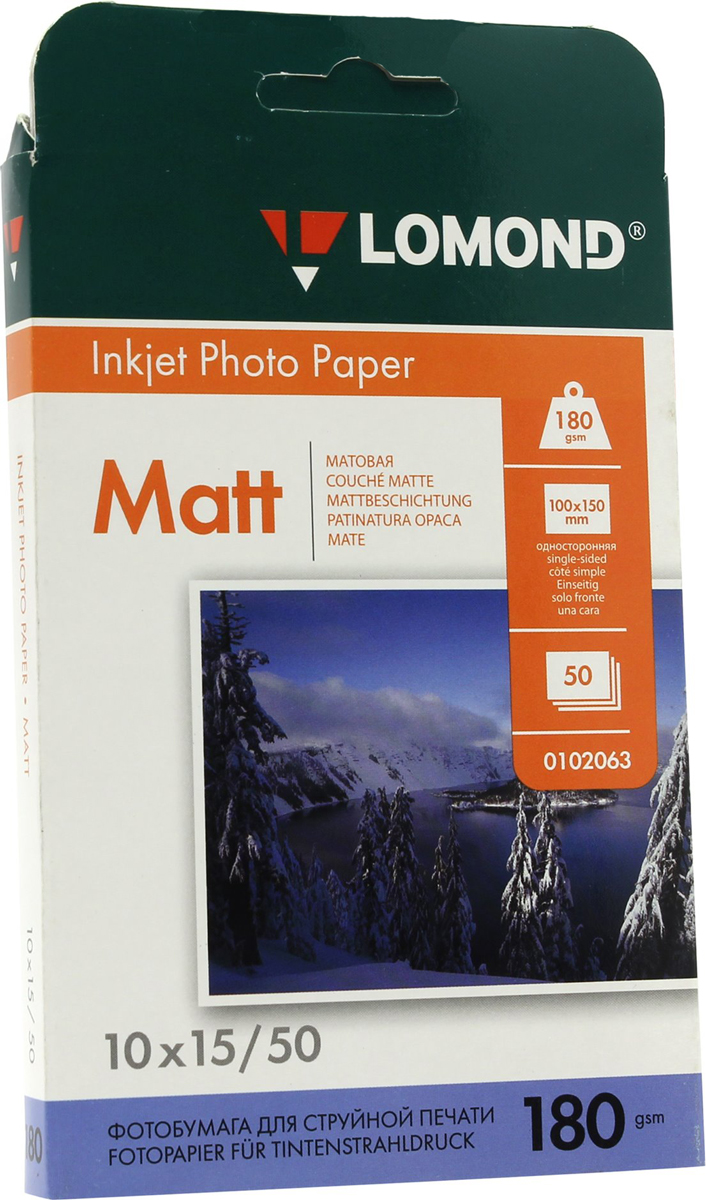 Lomond 0102063 фотобумага матовая односторонняя, 50 листов провод пвс 2х2 5 рэмз 50м гост 16191
