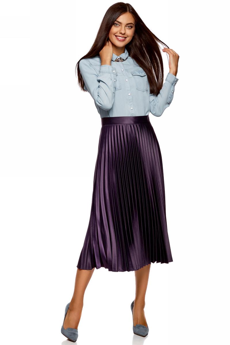 Юбка oodji Collection, цвет: фиолетовый. 21606020-4/46956/8801N. Размер 38-170 (44-170)21606020-4/46956/8801NЖенская юбка-плиссе от oodji выполнена из атласного материала. Модель длины миди.