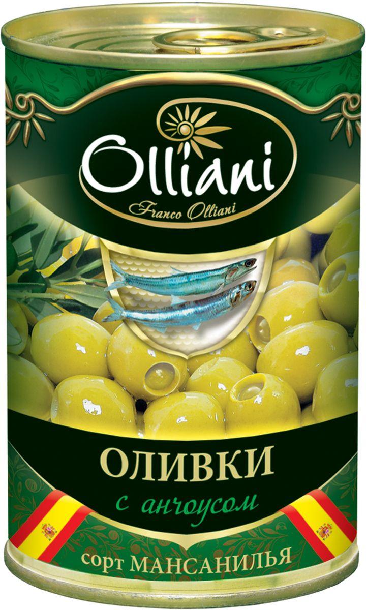 Olliani оливки с анчоусом, 314 мл4650058460033В оливках имеются практически все необходимые человеку витамины и микроэлементы. Консервированные оливки добавляют в салаты, различные соусы и даже горячие блюда. Оливки подходят для рациона человека любого возраста, и их употребление является профилактикой заболеваний сердца и сосудов, язвы желудка и заболеваний печени. Даже косточки оливкового дерева съедобны, так как полностью перерабатываются в желудочно-кишечном тракте. Оливки очень полезно есть детям, поскольку масло, содержащееся в этих плодах, по составу жирных кислот идентично жирам грудного молока. Кроме того, вещество полифенол, которым богаты плоды оливы, препятствует образованию тромбов в сосудах.
