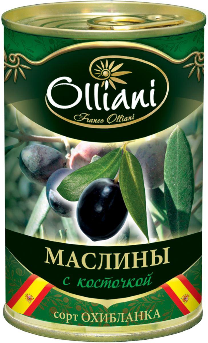 Olliani маслины с косточкой, 314 мл4650058460125Отборные маслины под солнцем Испании и произведены по современным рецептам и технологиям, позволяющим сохранить истинный вкус и аромат этого замечательного и полезного плода. Имеют приятный маслянистый вкус, крупный размер, хорошо калиброваны. В оливках есть практически все необходимые человеку витамины и микроэлементы. Консервированные маслины добавляют в салаты, различные соусы и даже горячие блюда.