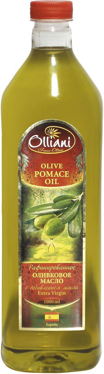 Olliani масло оливковое Pomace, 1 л4650058460477Оливковое масло Pomace - продукт, не образующий опасных веществ при жарке: - Специальное рафинированное масло с добавлением Extra Virgin. - Обладает нейтральным вкусом и запахом, содержит полезные элементы. - Стойкое к нагреванию благодаря повышенному содержанию олеиновой и полинасыщенных жирных кислот. - При термообработке продуктов подчеркивает их природный вкус, образуя корочку с хрустом.
