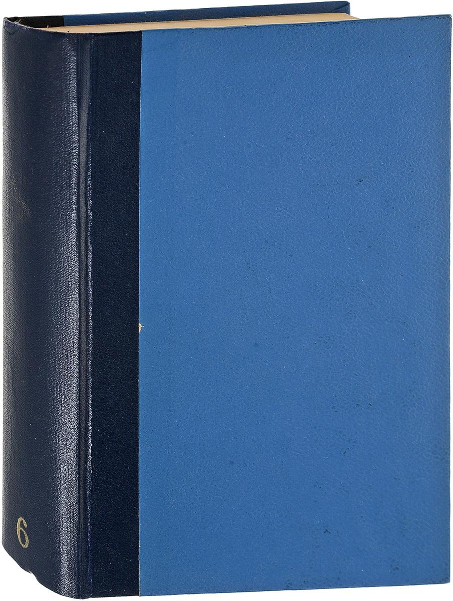 Полное собрание исторических романов, повестей и рассказов Д. Л. Мордовцева. Том 6 мордовцев лжедмитрий