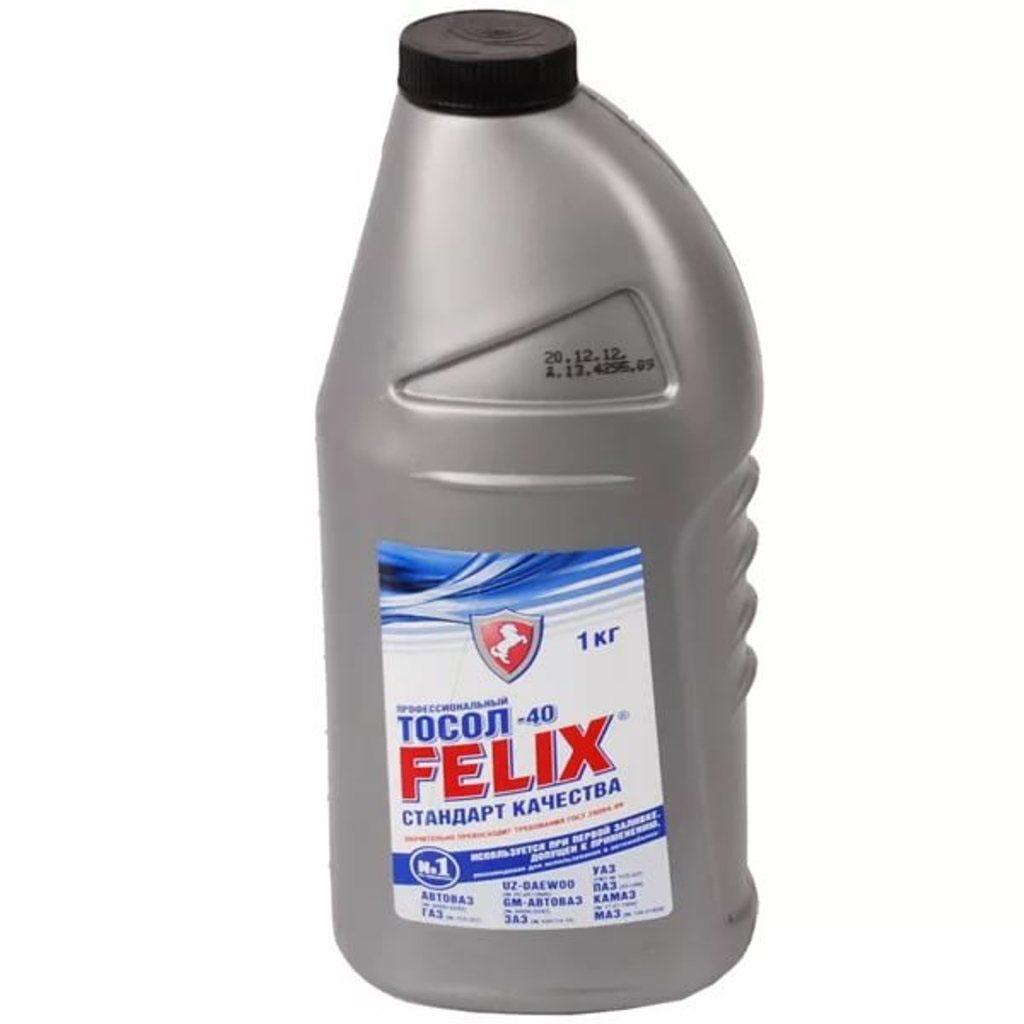Тосол Felix-45 Стандарт, 1 л430206043Профессиональный тосол Felix-45 Стандарт предназначен для круглогодичного использования в системах охлаждения любых типов двигателей внутреннего сгорания легковых и грузовых автомобилей, в том числе, в форсированных и турбонадувом, изготовленных из легких сплавов и металлов (алюминия), а также в системах охлаждения с/х и спецтехники, в качестве теплоносителей в бытовых и промышленных системах отопления.Объем: 1 л