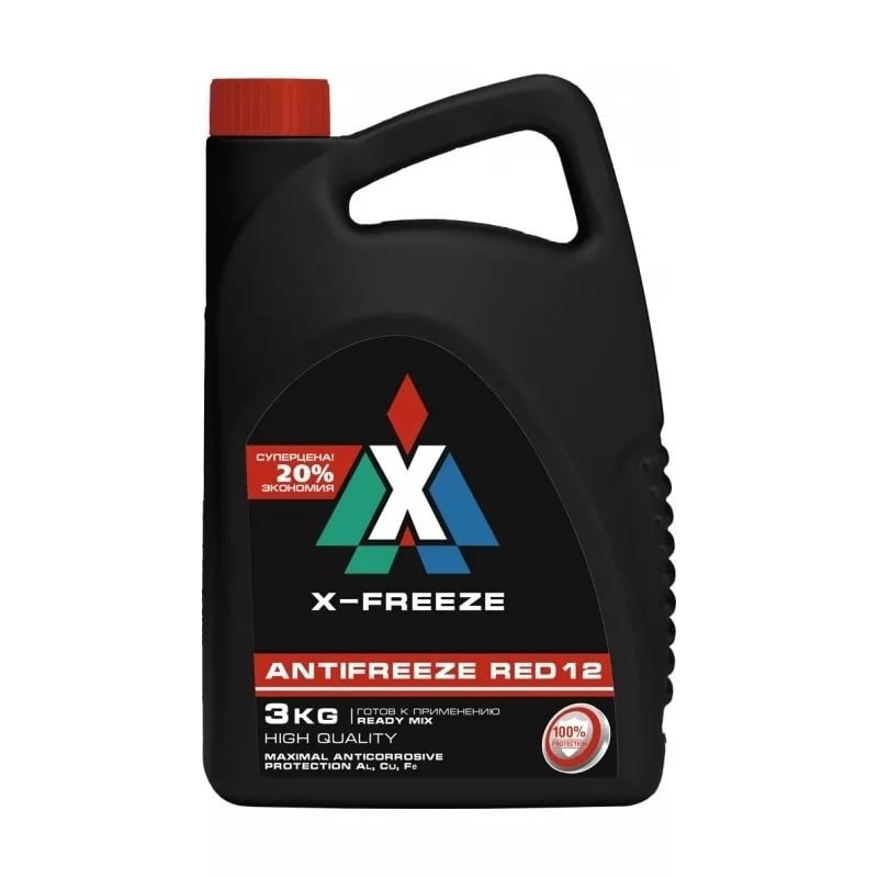 Антифриз X-Freeze Red, 3 л430206095Антифриз X-FREEZE RED 12 с улучшенной антикоррозионной защитой предназначен для круглогодичного использования в легковых и грузовых автомобилях. Изготовлен из высококачественного этиленгликоля с применением уникального многофункционального антикоррозионного пакета присадок. Не содержит нитриты, амины, фосфаты. Новейшая формула обеспечивает повышенный срок эксплуатации и улучшенную циркуляцию антифриза, эффективную и долговечную защиту системы охлаждения от коррозионного воздействия и образования накипи. Предотвращает перегрев двигателя. Цвет красный.