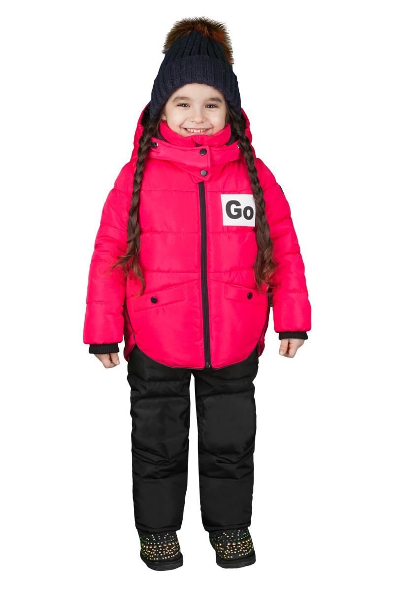 Комплект верхней одежды для девочки Boom!: куртка, брюки, цвет: розовый. 70600_BOG_вар.2. Размер 86, 1,5-2 года70600_BOG_вар.2Комплект для девочки Boom! включает в себя куртку и брюки. Куртка с длинными рукавами и капюшоном выполнена из прочного полиэстера и имеет подкладку из полиэстера и флиса. Модель застегивается на застежку-молнию спереди. Теплые брюки на талии дополнены широкой эластичной резинкой.