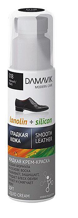 Крем-краска для обуви Damavik, цвет: коричневый, 75 мл9303-012Специальное средство в виде лосьона легко наносится, равномерно распределяется по всей поверхности, быстро впитывается, глубоко проникает в кожу и придает блеск.Красящие пигменты освежают цвет, закрашивают потертости.Силикон усиливает водоотталкивающие свойства.Ланолин, питая и смягчая кожу, сохраняет ее эластичность и предотвращает появление трещин.Благодаря своей жидкой структуре, крем-краска подходит для всех видов гладких кож, в том числе для плетеной и перфорированной.