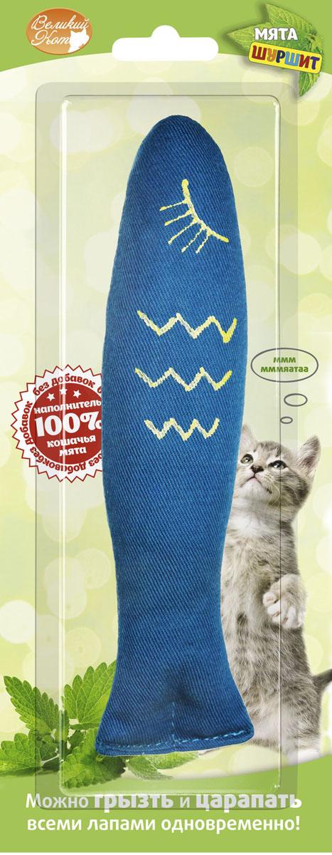 Игрушка для кошек Smart Textile Рыбка, с шуршащим элементом, цвет: синий, 18 смGC679Шуршащие игрушки 18 см. «Для настоящих охотников!»?Серия игрушек «Для настоящих охотников!» со 100% натуральной кошачьей мятой дополнена специальным шуршащим элементом, что позволяет задействовать сразу 2 чувства четвероногого охотника: ОБОНЯНИЕ – 100% натуральная кошачья мята привлекает внимание семейства кошачьих, и СЛУХ – шуршащий элемент пробуждает инстинкт настоящего охотника!