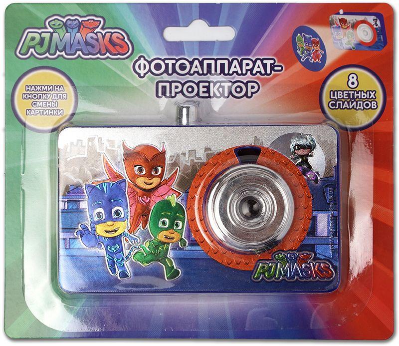 Герои в масках Фотоаппарат-проектор Герои в масках