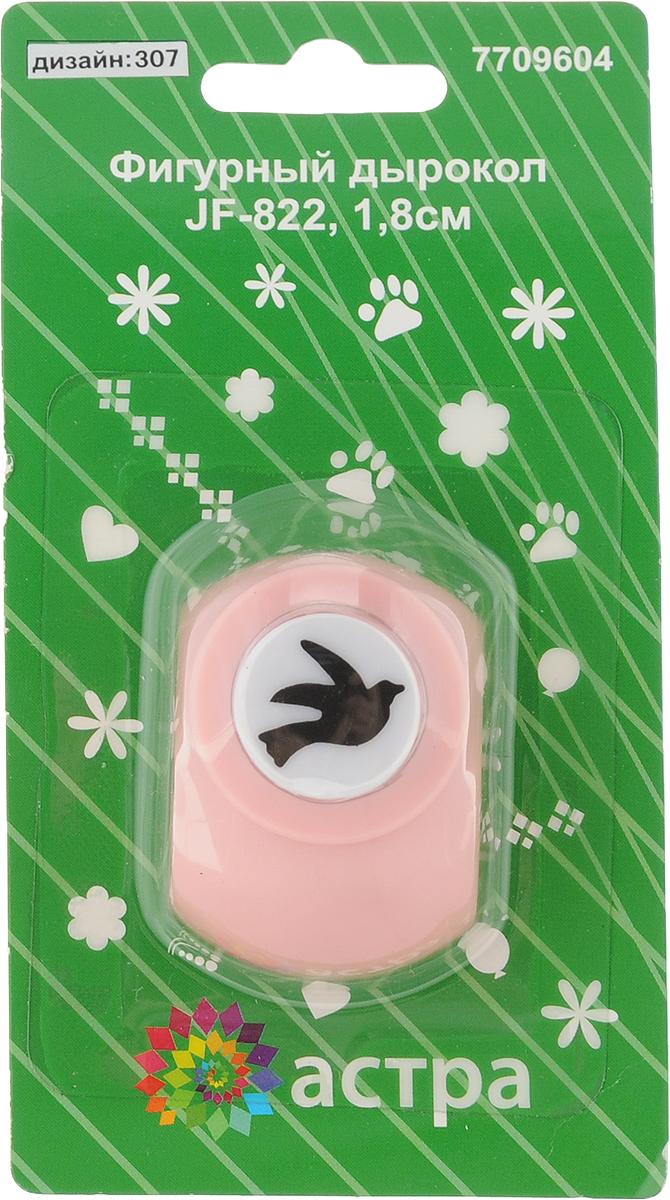 Дырокол фигурный Астра Птица, цвет: розовый. JF-8227709604_307_розовыйДырокол Астра Птица поможет вам легко, просто и аккуратно вырезать много одинаковых мелких фигурок.Режущие части компостера закрыты пластмассовым корпусом, что обеспечивает безопасность для детей. Можно использовать вырезанные мотивы как конфетти или для наклеивания.Дырокол подходит для разных техник: декупажа, скрапбукинга, декорирования.Размер дырокола: 4 х 3 х 4 см.Размер готовой фигурки: 1,5 х 1,5 см.
