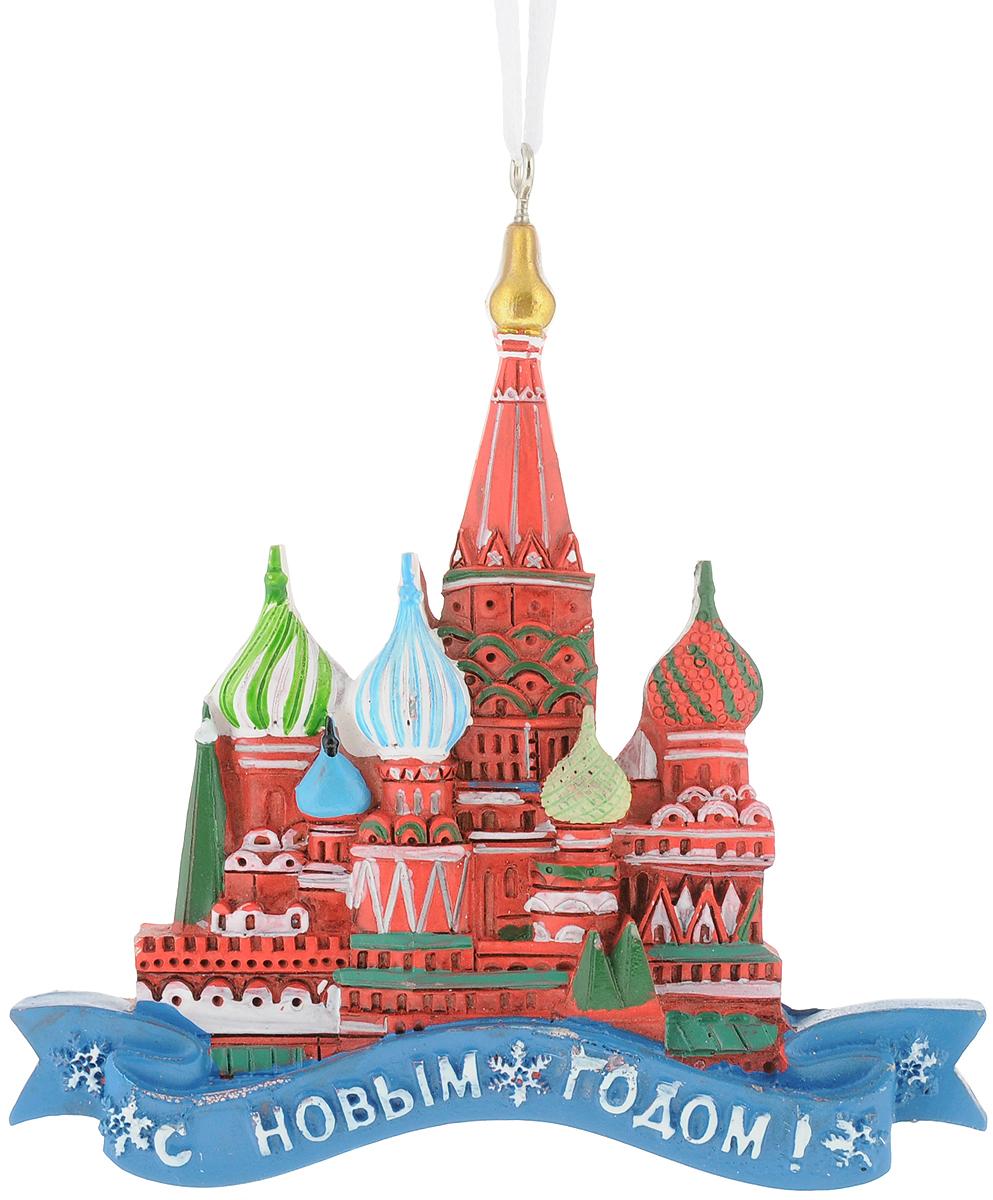 Украшение новогоднее подвесное Magic Time Собор. 7555175551Новогоднее подвесное украшение из полирезины СОБОР, 9,5x1,5x9 см, артикул 75551