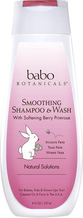 Babo Botanicals Шампунь Ягоды и примула, 240 млBabo12Разглаживающий шампунь даже для самых непослушных волос