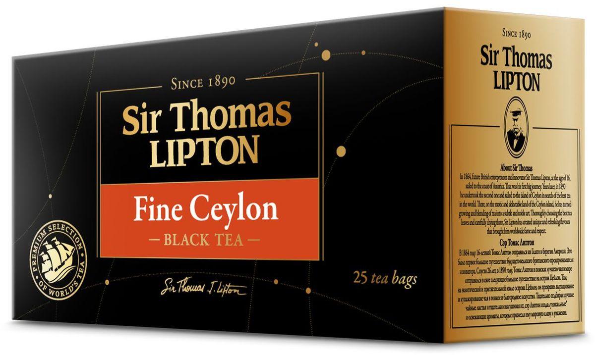 Sir Thomas Lipton Fine Ceylon чай черный листовой в пакетиках, 25 шт принцесса канди цейлон черный чай в пакетиках 100 шт