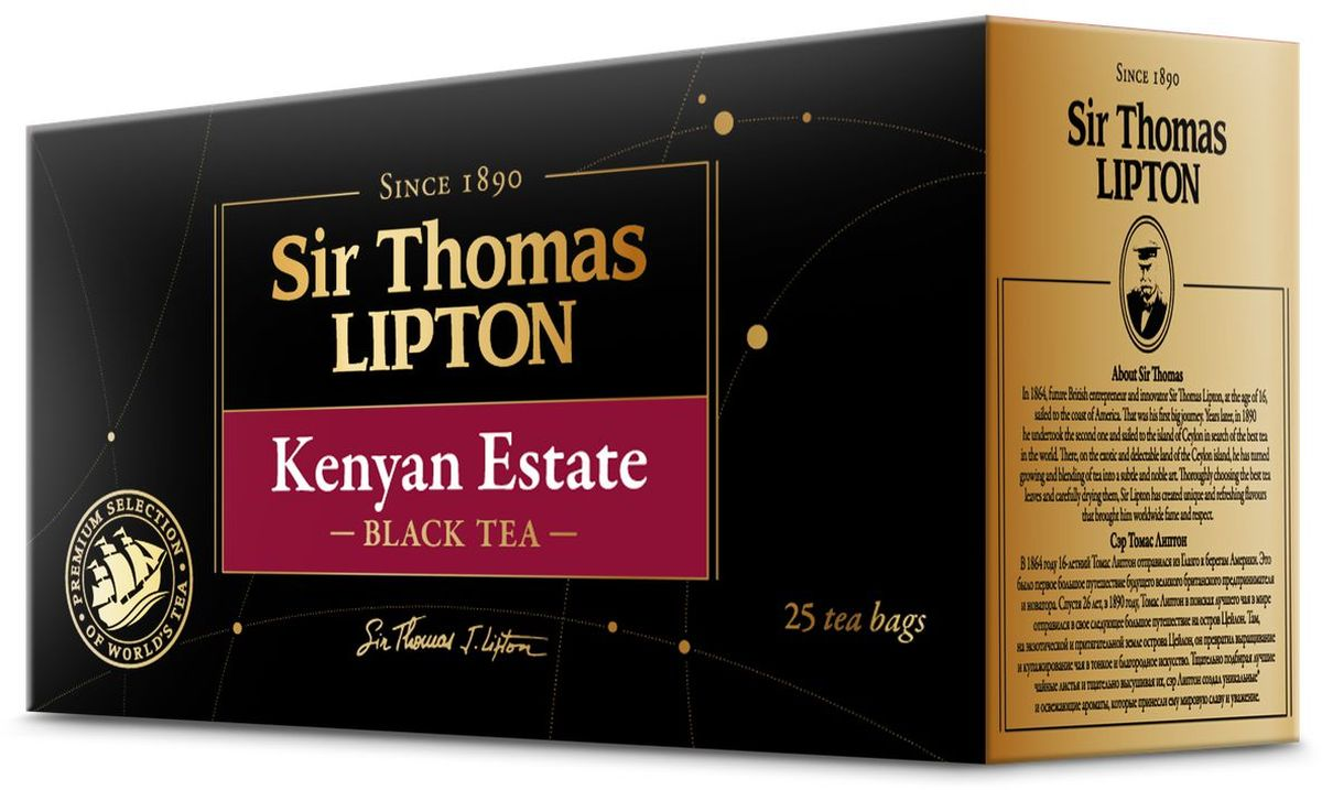 Sir Thomas Lipton Kenyan Eatate в пакетиках, 25 шт67269422Sir Thomas Lipton Чай черный Kenyan Estate, 25 пакетиков. Sir Thomas Lipton Kenyan Estate отличается необыкновенной насыщенностью вкуса, глубоким янтарным цветом и тонким ароматом. Этот по-настоящему черный чай бодрит и пробуждает, а легкая горчинка и терпкость придают ему особый шарм. В основе - чай в Кенийских плантаций, самых чистых в мире. Новая коллекция премиального чая Sir Thomas Lipton - это высокое качество чая с лучших плантаций мира (Цейлон, Кения, Индонезия), неповторимый насыщенный и благородный вкус, изысканный и глубокий аромат для истинных ценителей настоящего чая. Неизменность высокого качества гарантирует имя основателя в названии коллекции и его подпись на упаковке - Sir Thomas Lipton.