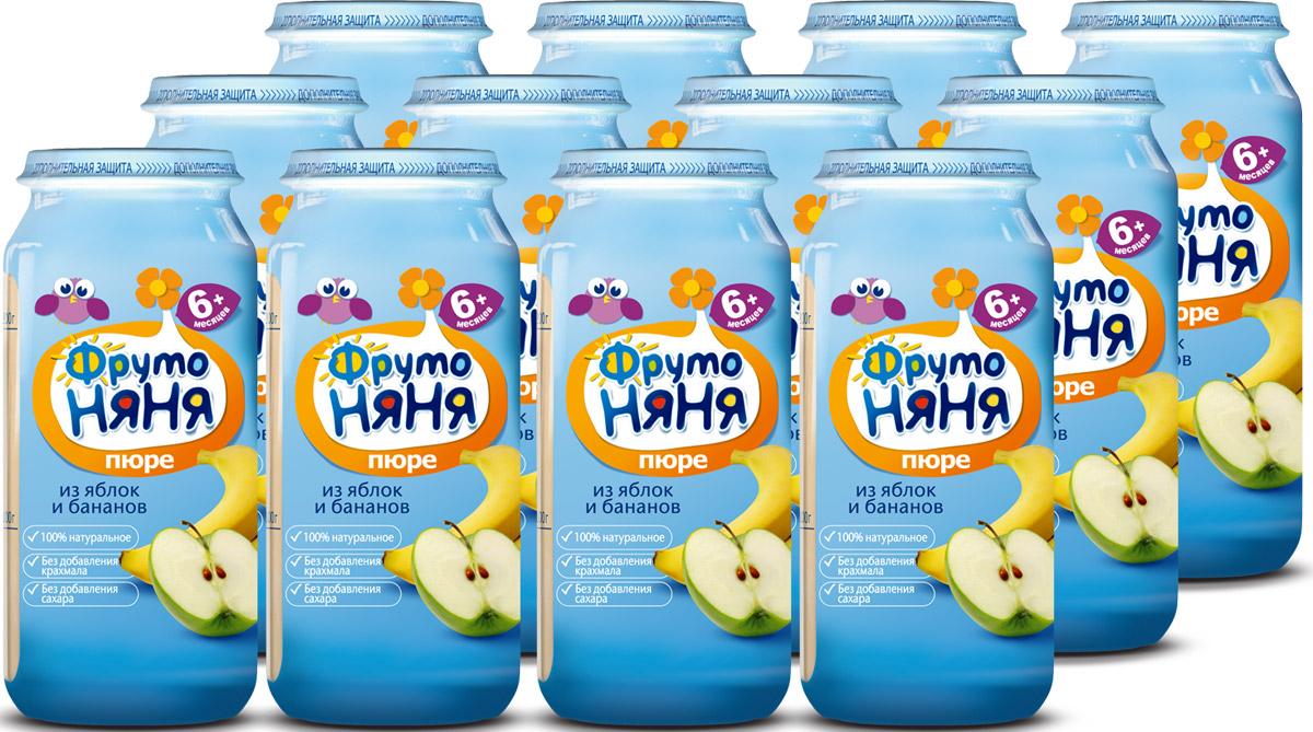 ФрутоНяня Яблоко Банан пюре с 6 месяцев, 12 шт по 250 г пюре маленькое счастье пюре яблоко банан с 6 мес 90 г