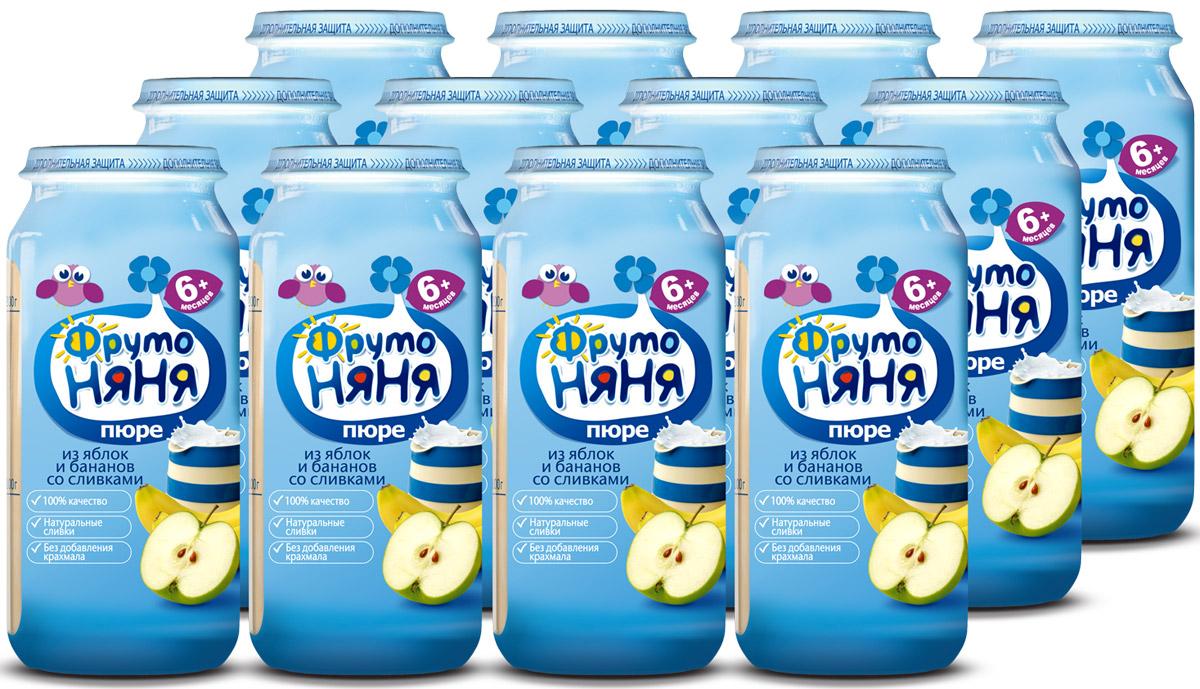 ФрутоНяня Яблоко и банан со сливками пюре с 6 месяцев, 12 шт по 250 гP072511100% качество, отборные сливки, без крахмала