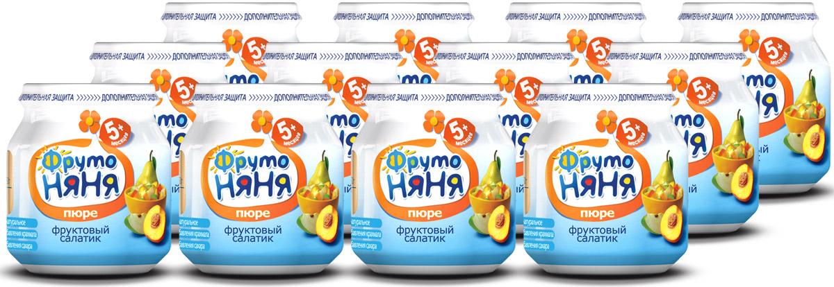ФрутоНяня Фруктовый салатик персик пюре с 5 месяцев, 12 шт по 100 гP071153100% качество, без добавления крахмала