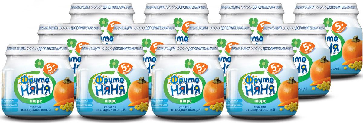 ФрутоНяня Салатик из сладких овощей пюре с 5 месяцев, 12 шт по 80 гP078017- вкусные овощи за счет добавленного фрукта- в составе только натуральные ингредиенты- без консервантов, красителей, ароматизаторов, крахмала, соли