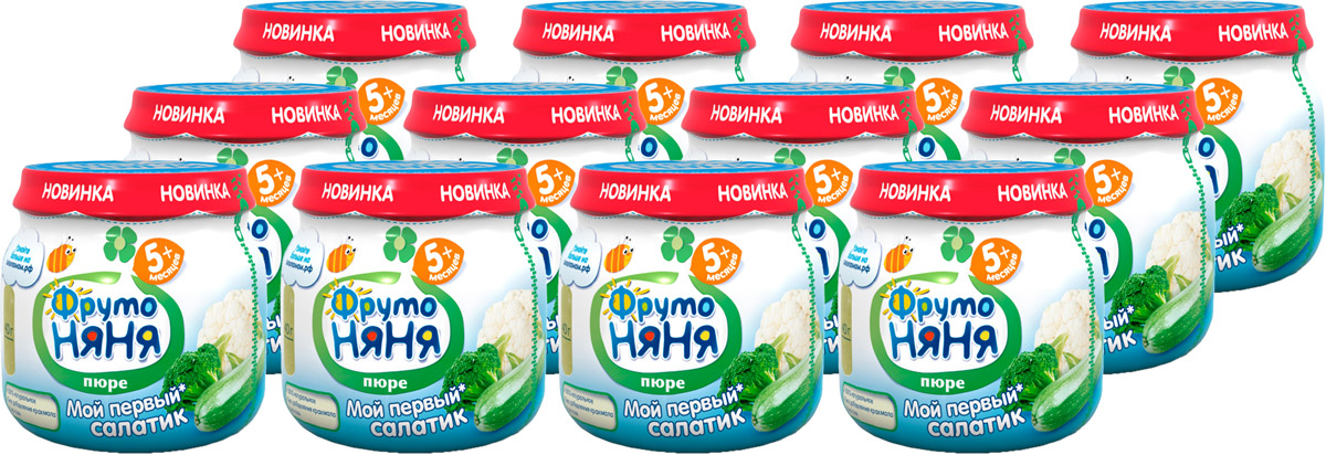 ФрутоНяня Брокколи, кабачок и цветная капуста пюре с 5 месяцев, 12 шт по 80 г брокколи капуста vитамин 400 г
