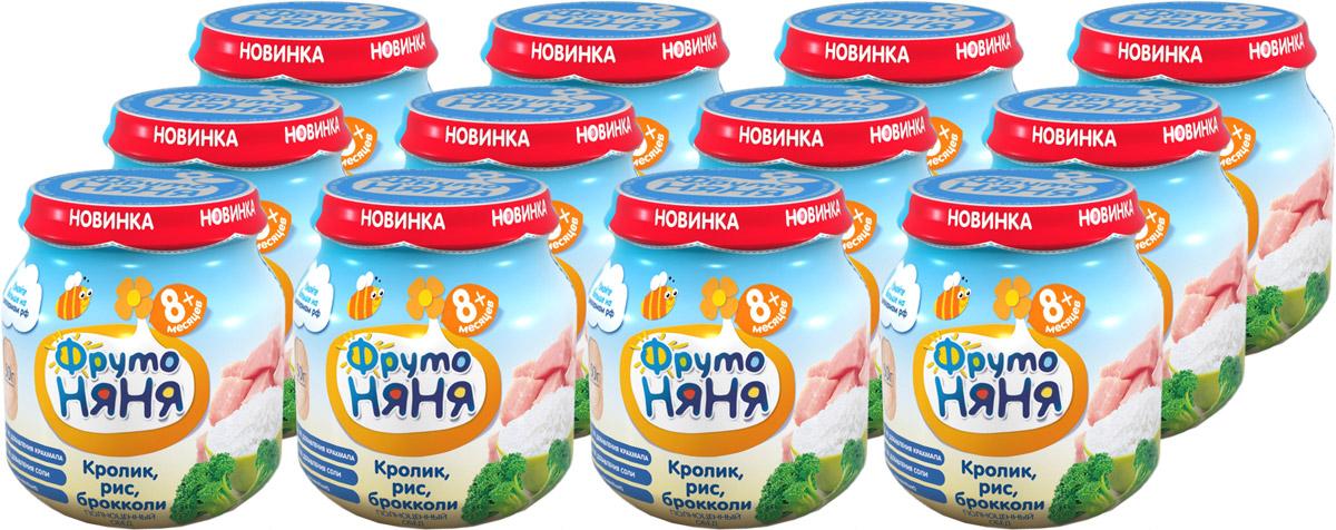 ФрутоНяня Кролик, рис и брокколи пюре с 8 месяцев, 12 шт по 100 г мистраль рис акватика mix 500 г