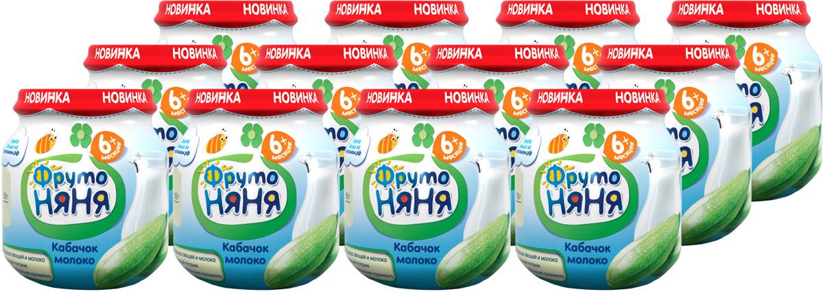 ФрутоНяня Кабачок молоко пюре с 6 месяцев, 12 шт по 100 г спеленок пюре грушевое 12 шт по 125 г
