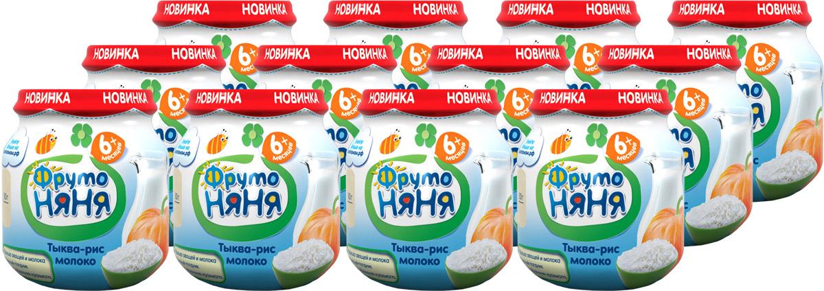 ФрутоНяня Тыква - рис молоко пюре с 6 месяцев, 12 шт по 100 г спеленок пюре грушевое 12 шт по 125 г