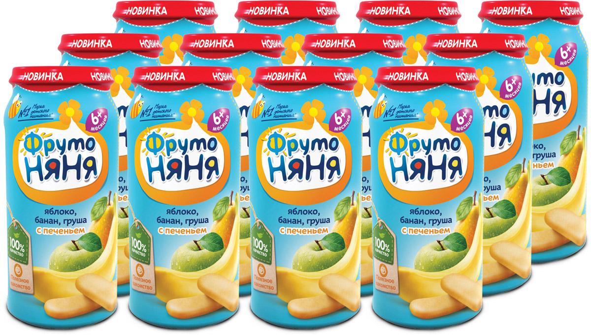 ФрутоНяня Яблоко, банан и груша с печеньем пюре с 6 месяцев, 12 шт по 250 г пюре фруктовое с 6 месяцев агуша яблоко банан печенье 90 г