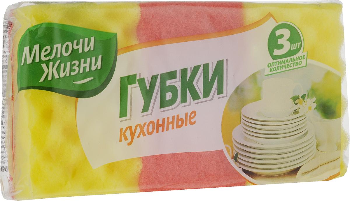 Губки для мытья посуды Мелочи жизни, цвет: желтый, 9,5 х 6,3 х 3,5 см, 3 шт9766 CD_желтыйГубки Мелочи жизни предназначены дляхозяйственно-бытового назначения, для мытья посуды, раковин, кафеля и кухонной мебели. Губки имеют волнистую поверхность. Прочный абразивный слой (фибра) длительное время не стирается и не скатывается.