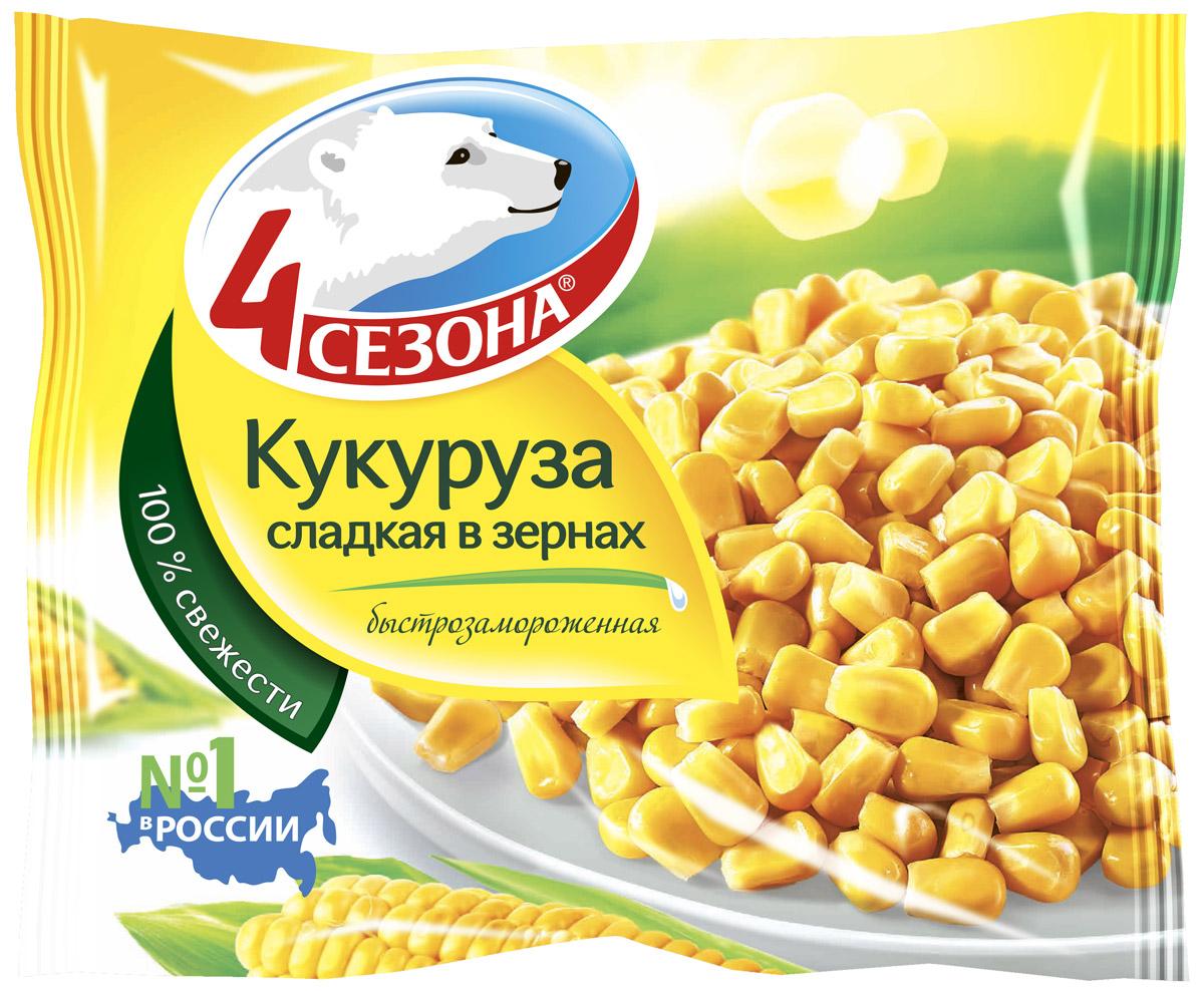 4 Сезона Кукуруза сладкая в зернах, 400 г3601075Не размораживать перед приготовлением. Желаемое количество продукта готовить по выбранной рецептуре так же, как и свежие овощи.
